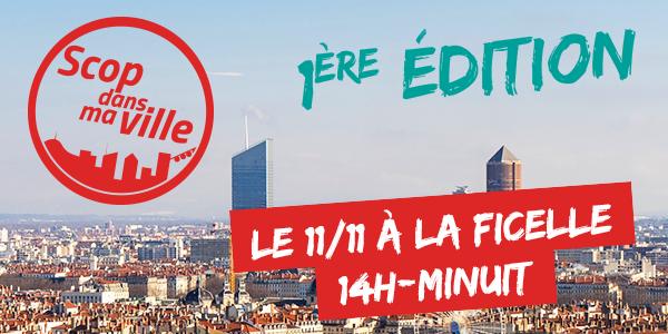 Festival Scop Dans Ma Ville Le 11/11 à La Ficelle !